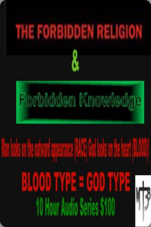Blood Type God Type