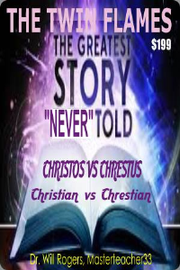 christos vs chrestos