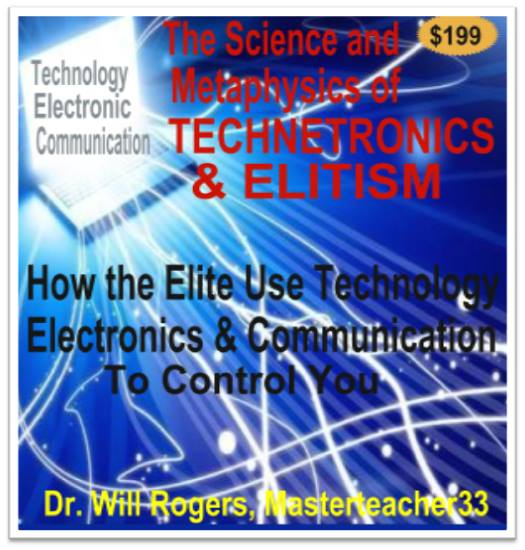 Technetronic Book Cover